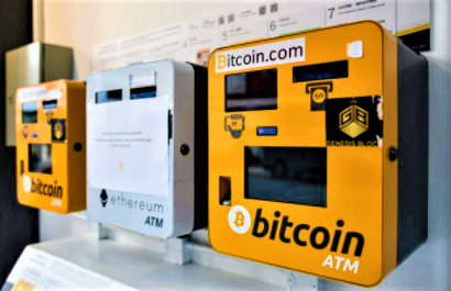 German Bitcoin ATM